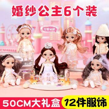 礼物女孩生日礼物儿童玩具女童女生5-10岁小学生孩子女儿8岁6岁小女孩