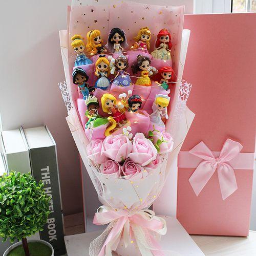 儿童花束 白雪公主美人鱼卡通花束送女友孩子女生节生日礼物
