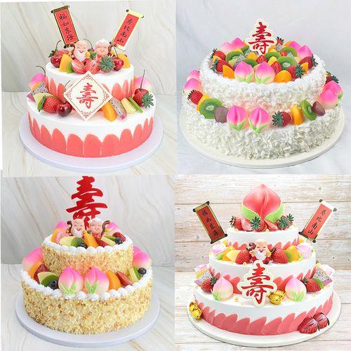 新款网红卡通祝寿寿桃老人过寿两层双层蛋糕模型仿真