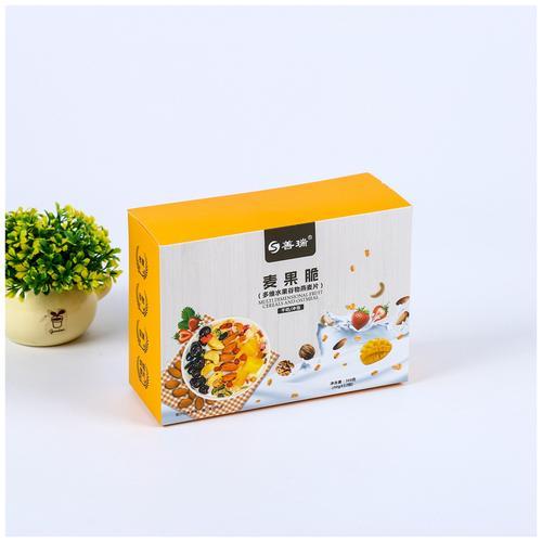 专业定制印刷纸盒新款纸盒食品包装纸盒礼品包装盒订做 可印logo