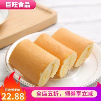 瑞士卷蛋糕礼盒多口味糕点早餐纯蛋糕夹心面包整箱蛋糕250g起 香橙味