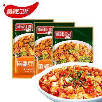 麻辣江湖 麻婆豆腐调味料80g 家常川菜炒菜麻婆豆腐调味料家常菜一料