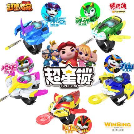 猪猪侠之竞速小英雄玩具三变翻滚车竞数英雄超人强