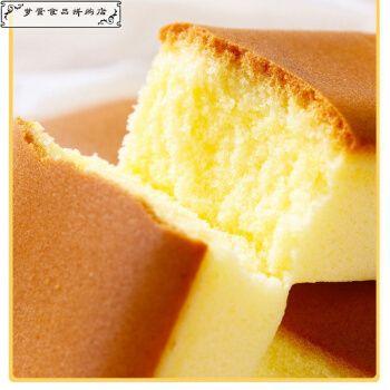 无蔗糖蛋糕面包无蔗糖蛋糕西式糕点点心零食木糖醇蛋糕营养早餐整