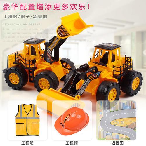 工程车惯性挖掘机男孩玩具大号挖土机套装儿童玩具车