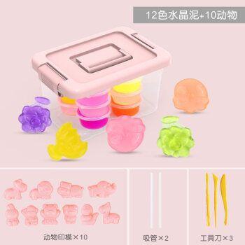 水晶透明橡皮泥彩泥安全史莱姆起泡胶手工制作材料儿童玩具泥 12色