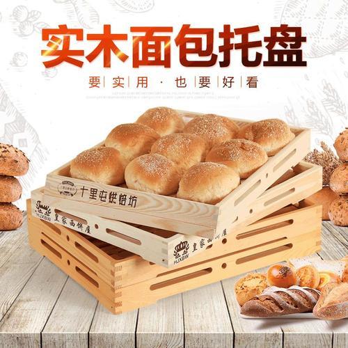 面包托盘木烘焙木制长方形木质欧式多层蛋糕店展示糕点盘子茶餐盘