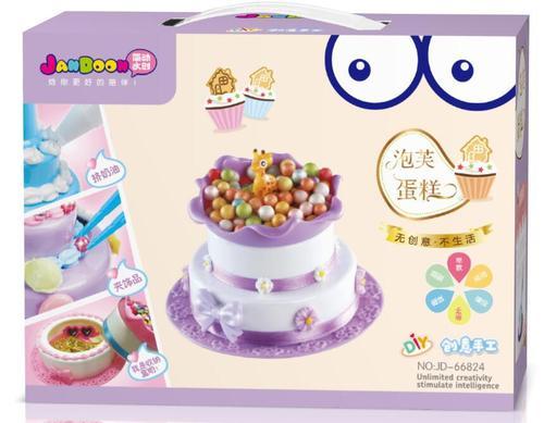 简动文创幼儿diy创意泡芙蛋糕早教亲子安全益智趣味手工儿童玩具