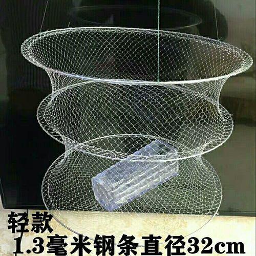 小网兜折叠鱼龙虾网笼 10个提网【送绳子+别针+诱饵球+浮圈+自制钩子1