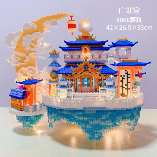 乐高成年高难度积木巨大型大人拼装中国风建筑模型系列月宫广寒宫