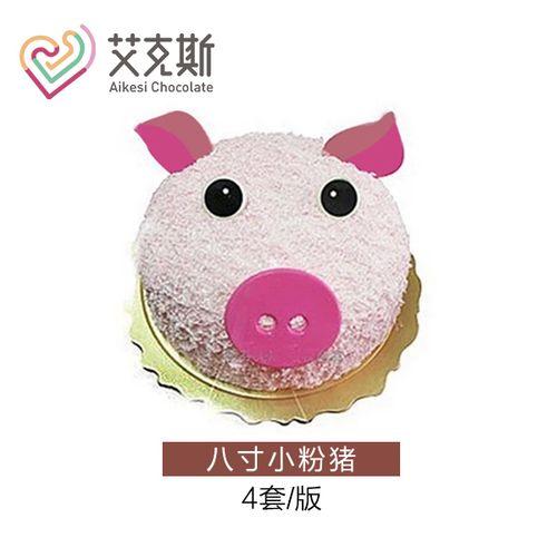 蛋糕巧克力装饰片创意diy插件 卡通烘焙配件 粉色小猪