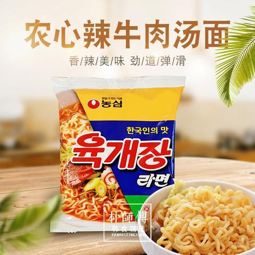 韩国进口农心香菇拉面袋装泡面农心辣牛肉面速食韩国