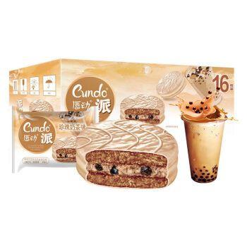 唇动巧克派珍珠奶茶味蛋糕零食小吃面包整箱年货送礼走亲戚 珍珠奶茶