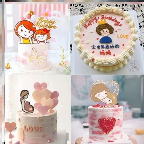 母亲节巧克力转印纸烘焙图案手绘蛋糕插件生日装饰