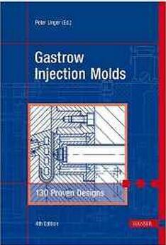 【预订】gastrow injection molds: injection