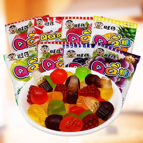 旺仔qq糖小零食软糖橡皮糖果布丁网红小吃食品20g*40