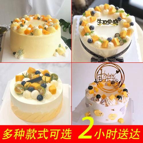 水果生日蛋糕石家庄衡水廊坊沧州承德保定邢台邯郸市
