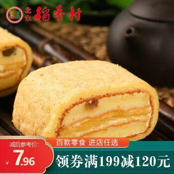 稻香村三禾糕点点心蛋糕面包特产 酥口松 180g