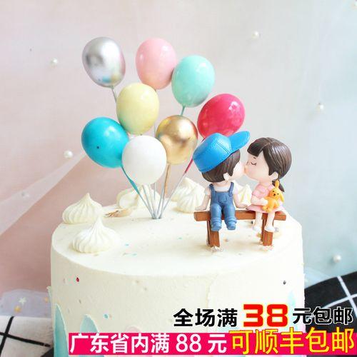 ins风彩色立体小气球生日蛋糕装饰插件亲吻亲嘴坐椅子