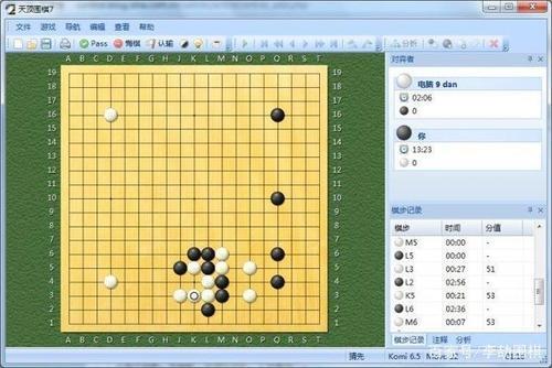 2020软件人工智能版本ai陪练对弈新款zen7天顶7汉化分级围棋对局