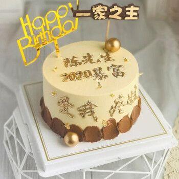 杉茵网红创意儿童男女草莓花束皇冠生日蛋糕定制广州全国同城配送