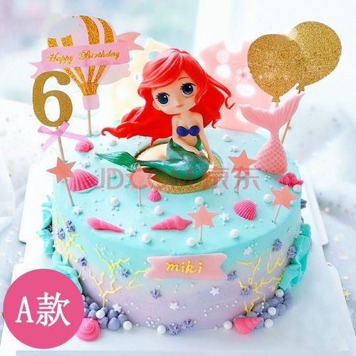 六一儿童节网红美人鱼美少女贝尔可爱公主女生女孩儿童生日蛋糕同城