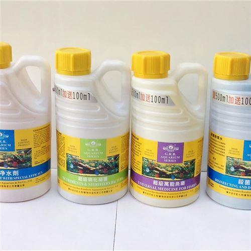 化硝細菌 水j草液肥水质安稳定剂除氯净苔素黑水除水剂