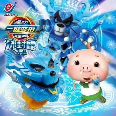 猪猪侠五灵锁 变身器手表套装 裂变五灵锁超星萌五灵