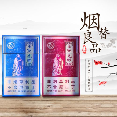 茶烟粗细支茶叶菊花代替非烟草制品不含尼古丁男女同款正厂家直销