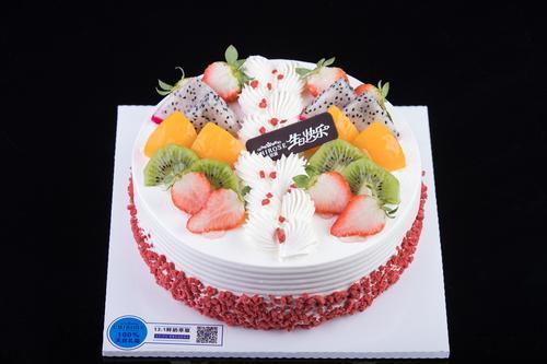 若滋水果蛋糕-75元双排水果