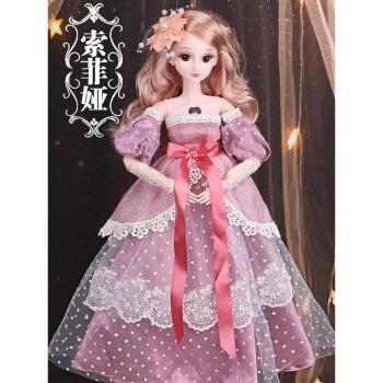 伊梦丝芭比60cm厘米大号洋娃娃单个套装女孩玩具公主仿真精致布生日
