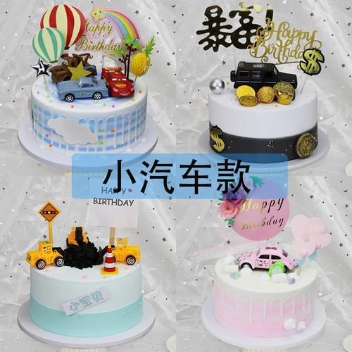 小汽车生日蛋糕模型仿真2020新款网红卡通蛋糕模型假