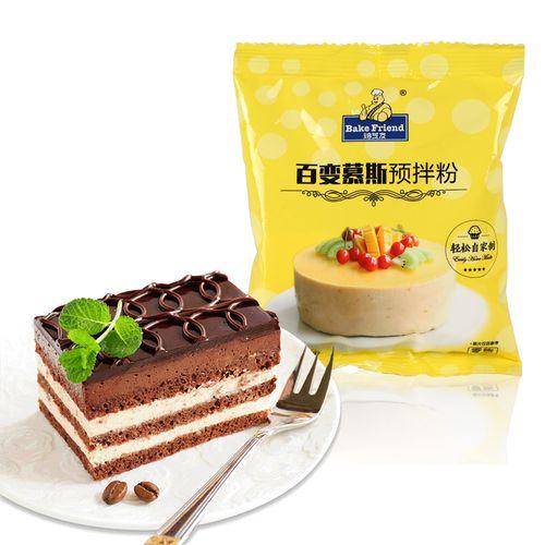 焙芝友慕斯粉做慕斯蛋糕材料套餐全套巧克力芒果慕斯