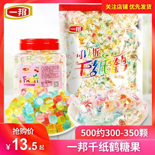 一邦千纸鹤糖果网红零食混合水果糖多彩喜糖罐装小
