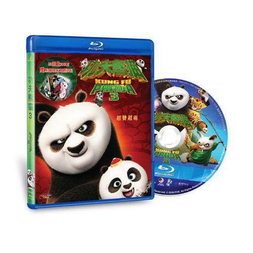 功夫熊猫3(蓝光碟 bd50)(中国独家封面版,附8张独家功夫熊猫萌照)