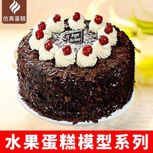 新款黑森林皇冠仿真生日蛋糕模型2021欧式水果塑胶样品网红道具