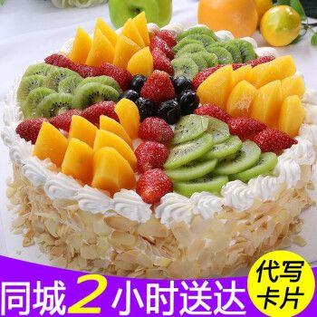 预定新鲜水果蛋糕全国配送祝寿送父母老婆长辈巧克力网红生日蛋糕创意